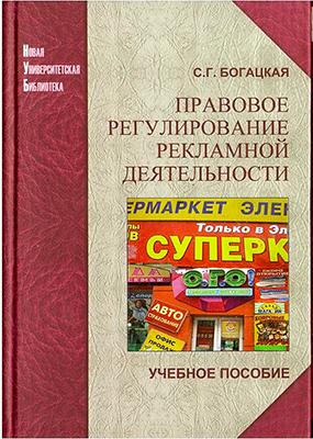 ebook Alchemy